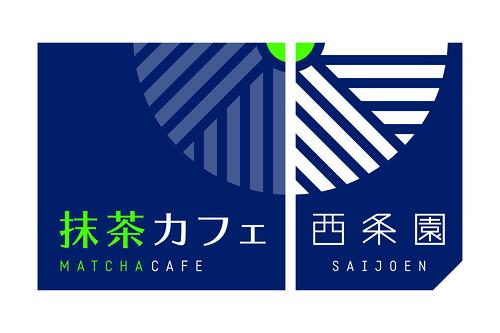 西条園抹茶カフェ