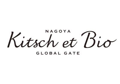 ナゴヤキッチュ エ ビオ グローバルゲート