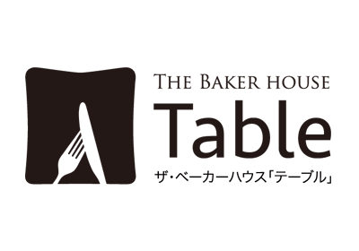 The Baker House 「Table」